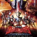 『劇場版ウルトラマンタイガ』8月7日(金)公開決定! メッセージ付き動画も公開