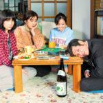 『酔うと化け物になる父がつらい』予告編&ポスタービジュアル解禁
