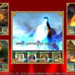 『星のドラゴンクエスト』に怪獣王「ゴジラ」が降臨!コラボイベント「ゴジラ大決戦!! -大怪獣総進撃編-」開催決定!「ゴジラ」に加え、「キングギドラ」「モスラ」らが日本各地に襲来!