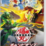 11/5発売予定Nintendo Switch™向け RPG『爆丸 チャンピオンズ・オブ・ヴェストロイア』東京ゲームショウ2020「セガアトラス TV」に登場!