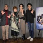 映画『ダウントン・アビー』日本最速!吹替版試写会トークイベント