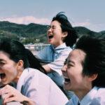"""<span class=""""title"""">伊藤万理華 主演最新作! 『サマーフィルムにのって』作品情報&キャスト解禁 女子高生監督が時代劇に挑む SF 青春映画が完成!東京国際映画祭への出品も決定!</span>"""