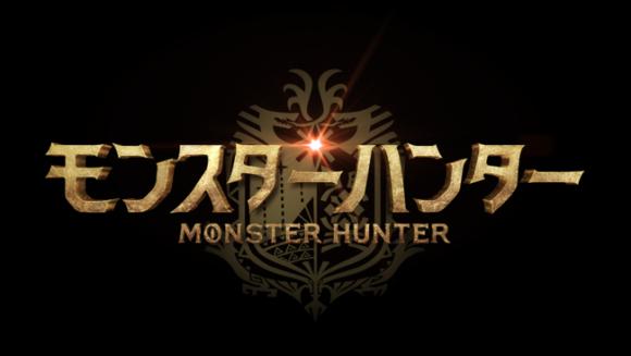 """<span class=""""title"""">【新作『ライズ』も同日】大ヒットゲーム「モンスターハンター」のハリウッド実写映画、公開日が 2021年3月26日(金)に決定!</span>"""