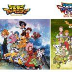 「デジモンアドベンチャー」&「デジモンアドベンチャー02」TVシリーズ 劇場4作品を収録したBlu-ray BOXが2021年3月6日(土)に発売決定!
