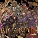 ファンタジー×国取りシミュレーション「ブリガンダイン ルーナジア戦記」PlayStation 4で2020年12月10日発売決定!