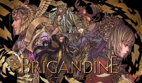 """<span class=""""title"""">ファンタジー×国取りシミュレーション「ブリガンダイン ルーナジア戦記」PlayStation 4で2020年12月10日発売決定!</span>"""
