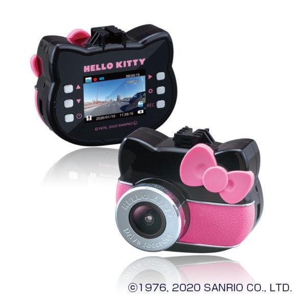 ハローキティが音声案内する! SEIWA ハローキティ フルHDドライブレコーダー 『KTR2000』を新発売
