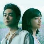 21年2月3日発売 映画『糸』Blu-ray&DVD 豪華版収録のメイキング映像が一部公開!小松菜奈、シンガポールで見せた圧巻の涙の裏側を公開!