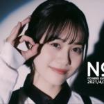 """伊藤美来8thシングル「No.6」MVが公開! カップリング曲シンガーソングライターの竹内アンナが担当することが決定! さらに、4月27日よりSHIBUYA TSUTAYAの店長に""""派遣""""も決定!"""