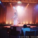 映画『彼女は夢で踊る』 9月15日(水)Blu-ray・DVD発売決定!