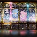 キキ&ララ45周年記念!夜空に輝く幅30mのプロジェクションマッピング 夏を感じる新しい夜景体験で、花火を超える感動をお届け!「Twinkle color miracle☆」期間限定開催