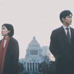 各著名人からのコメント多数 映画『新聞記者』  第二弾大ヒット! 動員ランキング8位に!!