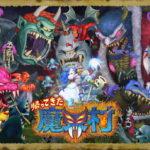 『帰ってきた 魔界村』、本日より予約購入が開始! 新しい要素やステージ、魔法などの最新情報も公開!