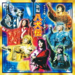 『サクラ大戦』シリーズCDダウンロード・ストリーミング第6弾配信中!