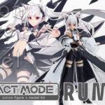 アクションフィギュア+プラキットの新シリーズ『ACT MODE』から、凪白みと氏のオリジナルキャラクター「ルミ」登場!