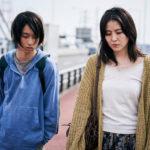 主演:長澤まさみ映画『MOTHER マザー』シーン写真解禁!