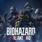 【編集長の一言コメントあり】 『BIOHAZARD VALIANT RAID』の予約がいよいよ開始! PVが公開された特設サイトもオープン!