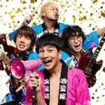 「KAGOME GO!ME.プロジェクト」2020第二弾!栄養成分表示をそのまま歌詞にした新曲爆誕!!四星球 『キミの背中』MV公開