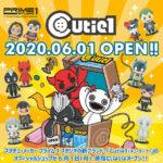 プライム1スタジオ新ブランド「Cuite1(キューティ1)」の公式ショップが6/1、原宿にオープン!