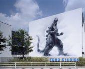「東宝スタジオツアー」本日申し込み開始!<ゴジラ・フェス2019>グッズ事前受注販売も決定!