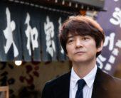 『男はつらいよ お帰り 寅さん』本予告映像解禁ニュース